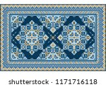 variegated luxury vintage...   Shutterstock .eps vector #1171716118