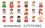 avatar in winter and christmas... | Shutterstock .eps vector #1171721002