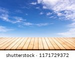 wood floor scene of beautiful... | Shutterstock . vector #1171729372