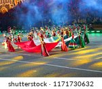 moscow   august 30  2018 ... | Shutterstock . vector #1171730632