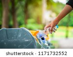 close up hand throwing empty... | Shutterstock . vector #1171732552