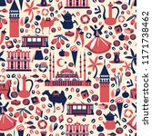 seamless pattern  cartoon... | Shutterstock .eps vector #1171738462