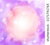 frame violet texture digital... | Shutterstock . vector #1171741765