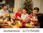 holidays and celebration... | Shutterstock . vector #1171754182