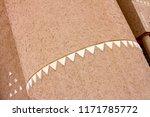 saudi ancient building | Shutterstock . vector #1171785772