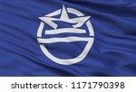 urasoe city flag  country japan ...   Shutterstock . vector #1171790398