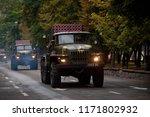 kyiv  ukraine   august 24  2018 ...   Shutterstock . vector #1171802932