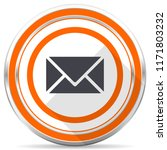 email silver metallic chrome... | Shutterstock . vector #1171803232