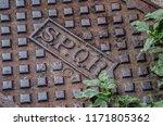 written spqr on a cast iron... | Shutterstock . vector #1171805362