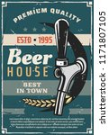 beer house or craft brewery... | Shutterstock .eps vector #1171807105
