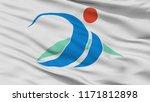 miyakojima city flag  country...   Shutterstock . vector #1171812898
