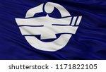 ginowan city flag  country...   Shutterstock . vector #1171822105