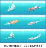 water transport sailing boat ... | Shutterstock .eps vector #1171824655