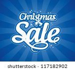 Christmas sale design template. - stock vector