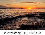 picturesque sunset over the... | Shutterstock . vector #1171831585