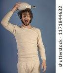 happy guy has an idea on blue...   Shutterstock . vector #1171844632