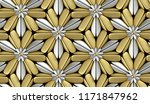 3d matte tiles with silver and... | Shutterstock . vector #1171847962