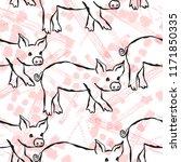 elegant seamless pattern with... | Shutterstock .eps vector #1171850335
