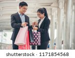 shopaholic and lifestyle... | Shutterstock . vector #1171854568