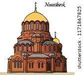 alexander nevsky cathedral  the ... | Shutterstock .eps vector #1171867825