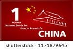 1 october. china happy national ... | Shutterstock .eps vector #1171879645
