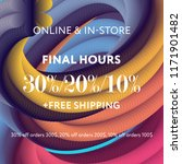 sale web banners template for... | Shutterstock .eps vector #1171901482