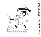 cartoon woman running on... | Shutterstock .eps vector #1171915642