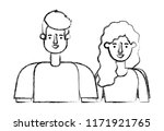 couple avatar characters icons | Shutterstock .eps vector #1171921765