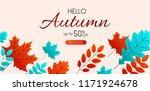 autumn 50  sale. promo poster...   Shutterstock .eps vector #1171924678