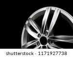close up of the car wheel. low... | Shutterstock . vector #1171927738