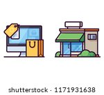 shopping filled outline icons | Shutterstock .eps vector #1171931638