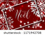 jeyeux noel merry christmas... | Shutterstock .eps vector #1171942708