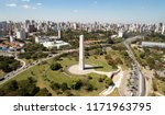 aerial view of ibirapuera park... | Shutterstock . vector #1171963795