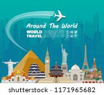 world famous landmark paper art.... | Shutterstock .eps vector #1171965682