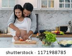attractive young husband... | Shutterstock . vector #1171988785