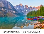 sunrise over the valley of the... | Shutterstock . vector #1171990615
