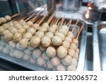 meatball or roasted meatball or ... | Shutterstock . vector #1172006572