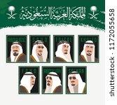 riyadh  saudi arabia   august... | Shutterstock .eps vector #1172055658
