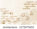 wave new year's cards japanese... | Shutterstock .eps vector #1172073652