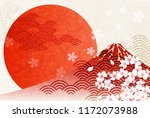 fuji new year's cards japanese... | Shutterstock .eps vector #1172073988