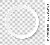 white frame ball isolated...   Shutterstock . vector #1172103415