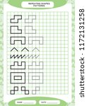 repeat pattern. tracing lines...   Shutterstock .eps vector #1172131258