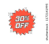 vector cartoon discount sticker ... | Shutterstock .eps vector #1172141995