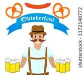man at the oktoberfest festival ... | Shutterstock . vector #1172148772