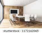 contemporary wooden meeting...   Shutterstock . vector #1172162065