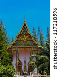 Thai Buddhist Church, Srisoonthorn temple, Phuket, Southern of Thailand - stock photo