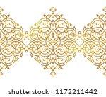 vector set of golden seamless... | Shutterstock .eps vector #1172211442