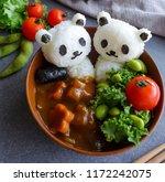homemade japanese cuisine  ... | Shutterstock . vector #1172242075