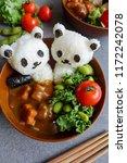 homemade japanese cuisine  ... | Shutterstock . vector #1172242078