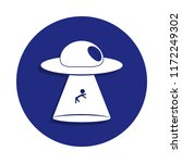 alien ship steal sheep icon in...